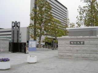 福岡大正門