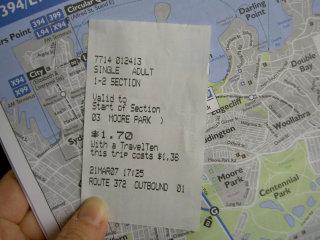 バスの領収書