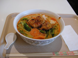 Vegetarian Lucksa