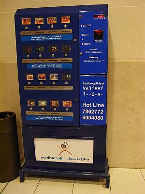080918vendingmachine