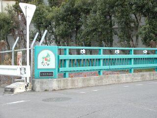 レディアな橋