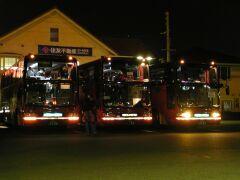 阪急交通社さんのツアーバス