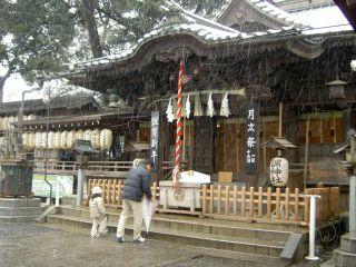 雪の調神社