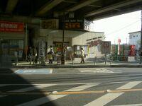 南与野駅北入口