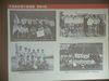 浦和の四校